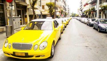 Πόσες θέσεις ταξί προτείνει ο Δήμος  για τις πιάτσες στη Βέροια