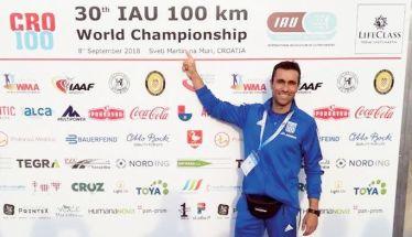 30o Παγκόσμιο Πρωτάθλημα 100χλμ: 17η η Ελλάδα, 71ος ο Ηλίας Καραϊωσήφ
