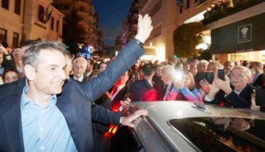 Στην Ημαθία αύριο ο πρωθυπουργός  Κυριάκος Μητσοτάκης