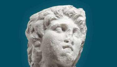 «ΗΜΑΘΕΙΝ», 6 – 8 Δεκεμβρίου στο Νέο Μουσείο Αιγών Μνήμη, Πολιτισμός και Ιστορία στην Ημαθία μέσα από το κορυφαίο επιστημονικό συνέδριο της Εφορείας Αρχαιοτήτων
