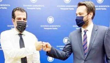 Διαβεβαίωση Πλεύρη σε Μπαρτζώκα: Άμεσα κλιμάκιο ΕΟΔΥ στη Μελίκη για δωρεάν rapid test