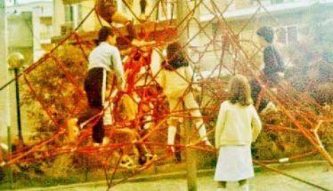 Κάποτε στην πλατεία Ωρολογίου έπαιζαν παιδιά…