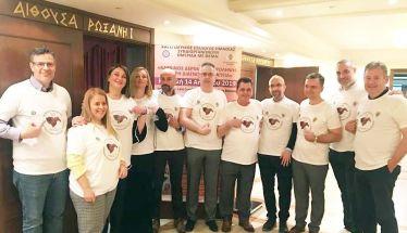 Πετυχημένη διημερίδα Αντιπεριφέρειας Ημαθίας και Ιατρικού Συλλόγου για την πρόληψη του καρκίνου του δέρματος