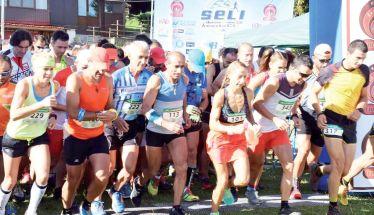 Με μεγάλη επιτυχία πραγματοποιήθηκε  το Σάββατο 18 & την Κυριακή 19 Αυγούστου  το ορεινό αγωνιστικό διήμερο Seli mountain running