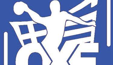 Χάντμπολ  Οι ειδικές προκηρύξεις 2018-2019 - Έναρξη της Handball Premier στις 22 Σεπτεμβρίου και της Α1 Γυναικών στις 13 Οκτωβρίου