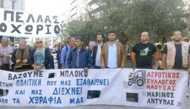 Κάλεσμα αγροτών από τον    «Μαρίνο Αντύπα» στην απεργιακή συγκέντρωση των Εργατικών   Σωματείων στην Πλατεία Καρατάσου