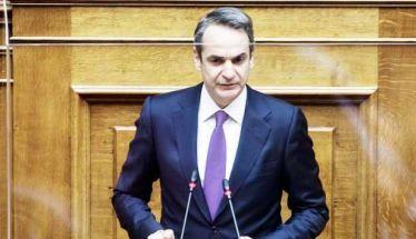 Τελικά ο πρωθυπουργός «μάζεψε» το πρόστιμο στα 300 ευρώ για 10 ημέρες…και βλέπουμε!