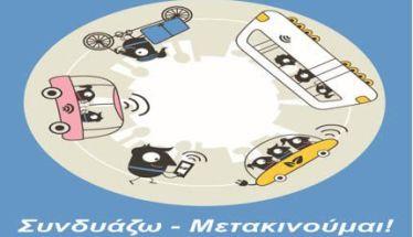 Χωρίς αυτοκίνητα και μόνο   για ποδήλατα σήμερα η Ανοίξεως,   από Εληάς έως Μ. Αλεξάνδρου στη Βέροια