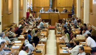 Συνεδριάζει τη Δευτέρα στη Βέροια  το Περιφερειακό Συμβούλιο Κεντρικής Μακεδονίας