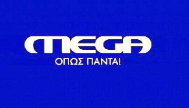 Στον αέρα από Δευτέρα το MEGA Channel