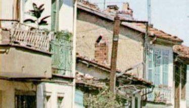 Διατηρητέα, τρία κτίρια  στα Αλώνια της Νάουσας  από το Κεντρικό Συμβούλιο Αρχιτεκτονικής