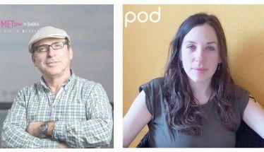 Στράτος Τζίτζης: Ένας αναρχικός του σινεμά σήμερα στα podcasts της Δημόσιας Βιβλιοθήκης Βέροιας