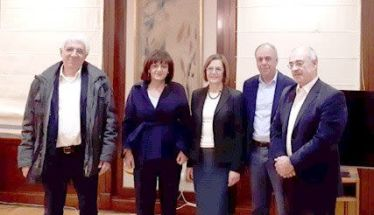 Φρόσω Καρασαρλίδου και Χρήστος Αντωνίου συναντήθηκαν με την Υπουργό Πολιτισμού