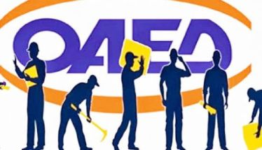 ΟΑΕΔ Κοινωφελής εργασία: Έρχεται η ΚΥΑ για την παράταση σε 30.333 εργαζόμενους στους δήμους