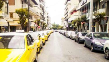 Απαγόρευση στάσης-στάθμευσης σήμερα  επί της Καρακωστή 11