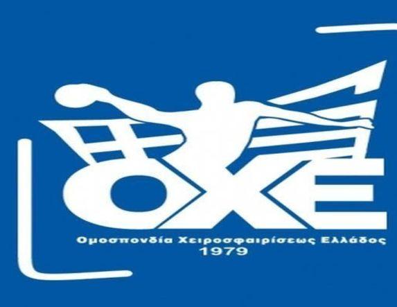 Συνάντηση αντιπροσωπείας ΟΧΕ με τον Υφυπουργό Αθλητισμού Λευτέρη Αυγενάκη