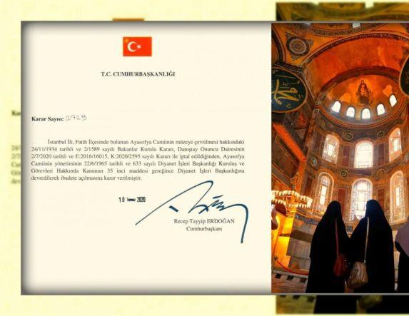 Αγιά Σοφιά: Και επίσημα τζαμί! Το διάταγμα με την υπογραφή Ερντογάν