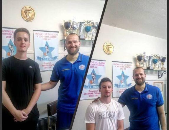 Δυο νεαρούς παίκτες του Φιλίππου απέκτησε ο ΑΟΚ Βέροιας