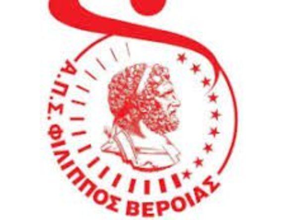 Τηλεδιάσκεψη για το μέλλον του χάντμπολ καλεί ο Φίλιππος Βέροιας