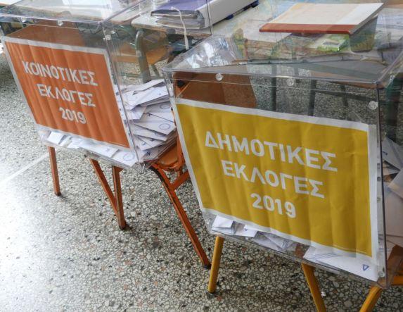 Πώς θα γίνει η κατανομή των 41 εδρών  στο νέο Δημοτικό Συμβούλιο Βέροιας