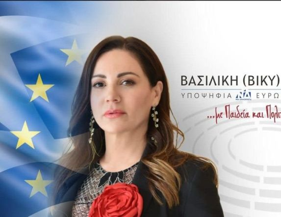 Η υποψήφια ευρωβουλευτής Βίκυ Φλέσσα στις «Πρωινές Σημειώσεις»