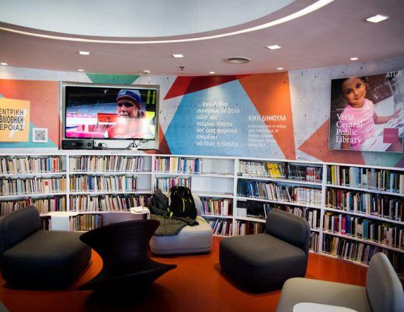 ΤRAIN YOUR BRAIN...  στη Δημόσια Βιβλιοθήκη Βέροιας! -  Εργαστήρια ανάπτυξης δεξιοτήτων για νέους 14-18 ετών