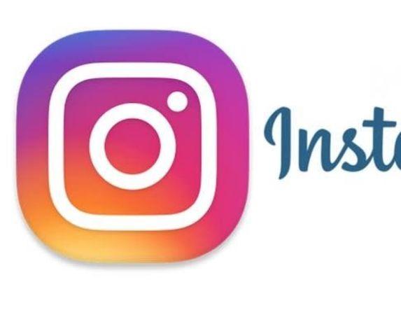Νέα ρύθμιση στο instagram το μετατρέπει σε ...Big Brother