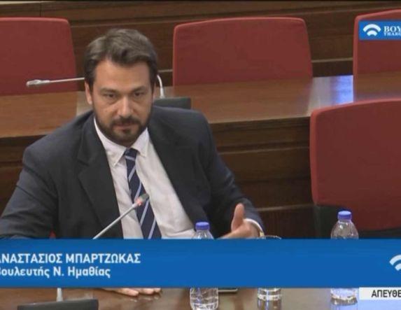 Ερώτηση του βουλευτή Τάσου Μπαρτζώκα στον Υπ. Προστασίας του Πολίτη Μιχάλη Χρυσοχοΐδη για τον απαρχαιωμένο στόλο της ΕΛ.ΑΣ. στην Ημαθία