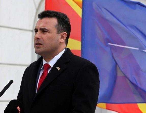 Μέλος του ΝΑΤΟ και επισήμως τα Σκόπια