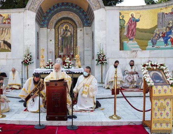 Κυριακή της Πεντηκοστής στο Βήμα του Αποστόλου Παύλου Βεροίας