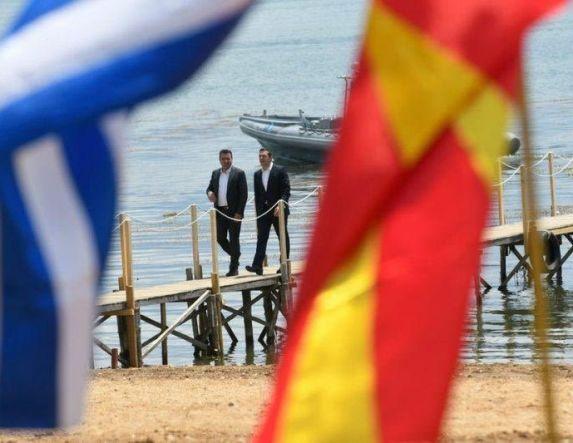 Συνεδρίασε στα Σκόπια η Διεθνής Ομάδα Εμπειρογνωμόνων για τη Συμφωνία των Πρεσπών
