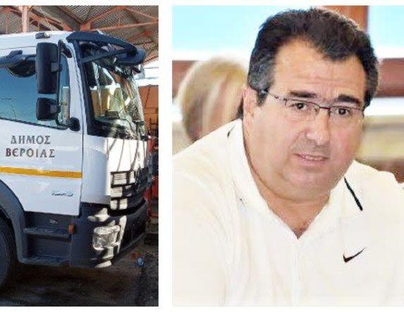 «Αναλαμβάνουν υπηρεσία» σε λίγες ημέρες 3 ολοκαίνουργια απορριμματοφόρα στον δήμο Βέροιας (Βίντεο)