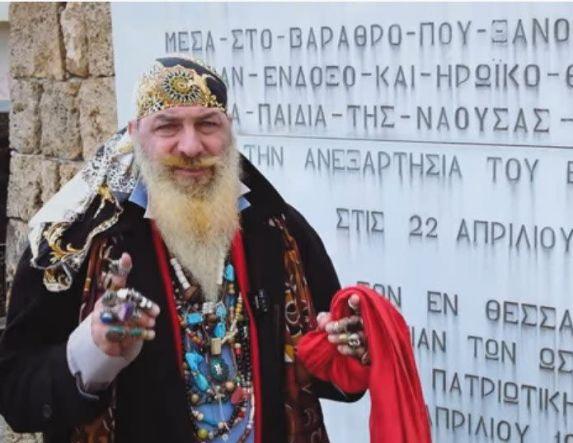 20 λεπτά στους πολιτιστικούς θησαυρούς της Νάουσας από τον ημαθιώτη