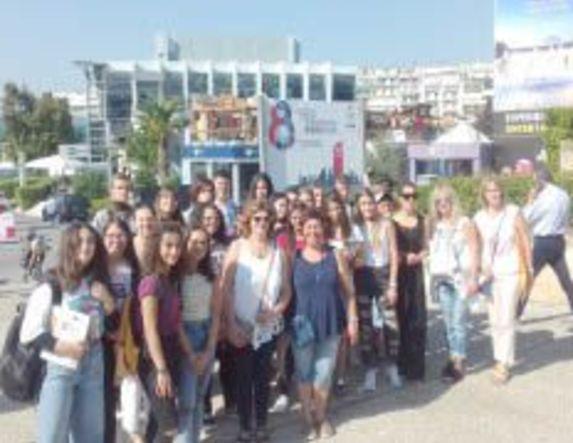 Επίσκεψη του 2ου  Γυμνασίου Νάουσας στη  Διεθνή Έκθεση  Θεσσαλονίκης