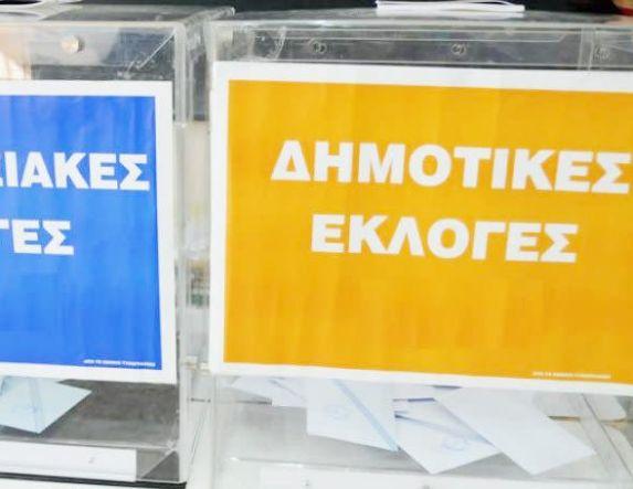 Για φθινόπωρο του 2019 πάνε  οι εκλογές  σε Δήμους  και Περιφέρειες