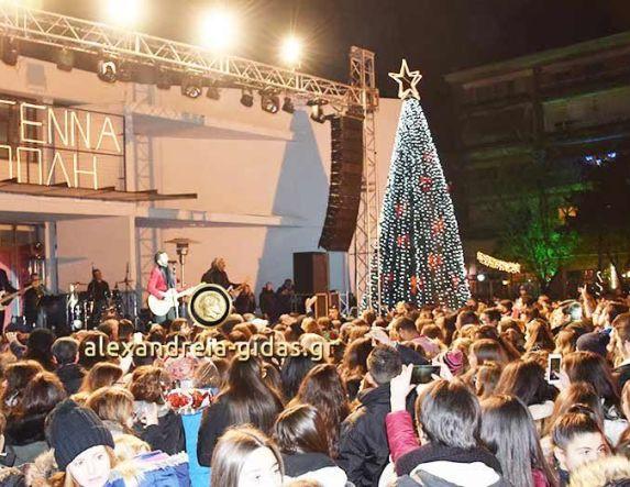 Περιοριστικά μέτρα κυκλοφορίας για το Άναμμα  του Χριστουγεννιάτικου δέντρου στην Αλεξάνδρεια