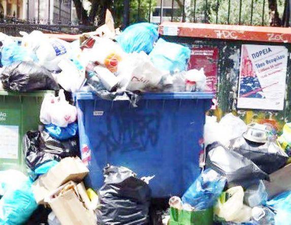 Με το κιλό θα πληρώνουμε για τα σκουπίδια...