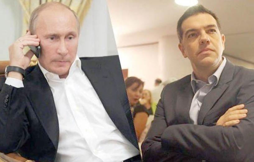 Απελάσεις Ρώσων διπλωματών από την Αθήνα, αντίποινα από την Μόσχα