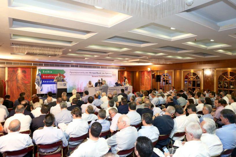 Έκτακτη Γενική Συνέλευση  αιρετών  Α' βαθμού Τοπικής Αυτοδιοίκηση σήμερα στην Αθήνα