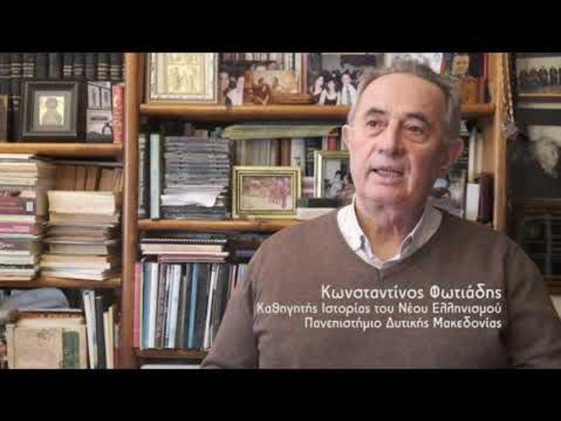 Το Δημοτικό Συμβούλιο Βέροιας υποστηρίζει την κίνηση του Κώστα Φωτιάδη για το μουσείο Ποντιακού Ελληνισμού