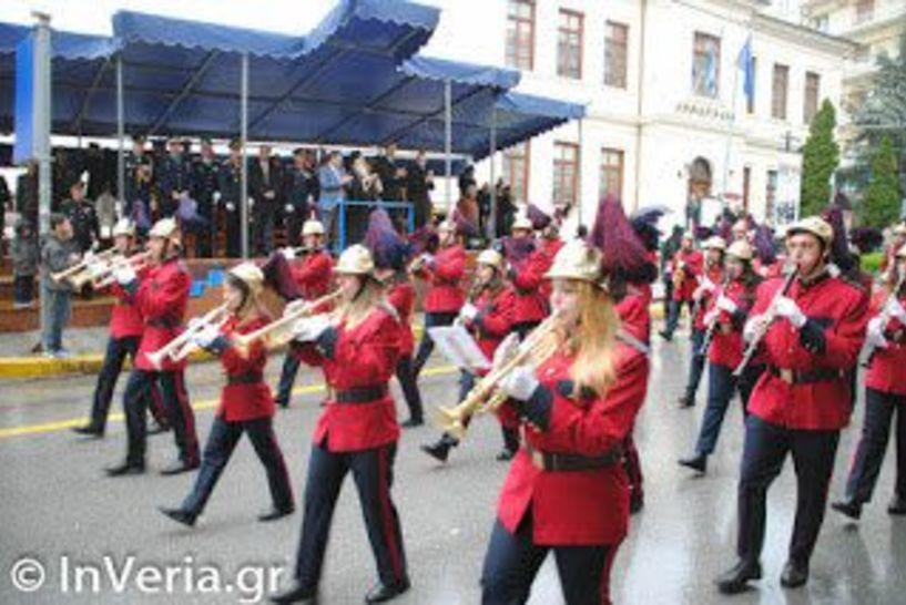 Τριήμερο εκδηλώσεων του Δήμου Βέροιας για τα Ελευθέρια της πόλης - ΤΙ ΠΕΡΙΛΑΜΒΑΝΕΙ ΤΟ ΠΡΟΓΡΑΜΜΑ