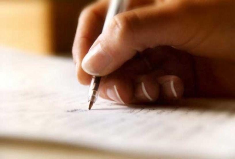 Επιστολή προς τον «Λαό» - Τα προβλήματα της οδού Βερόης