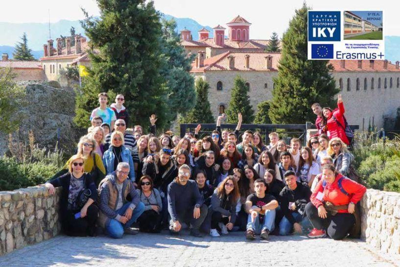 Φιλοξενία του 5ου ΓΕΛ Βέροιας στα πλαίσια του προγράμματος Erasmus