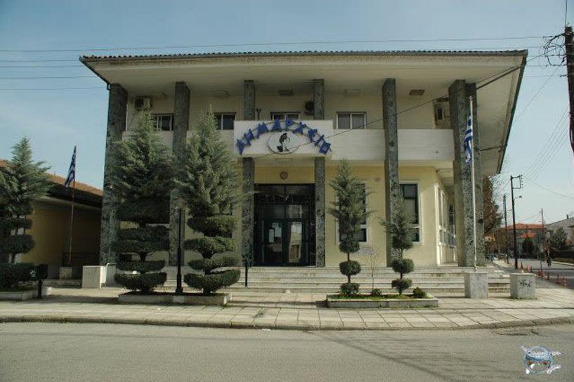 Ακυρώνονται όλες οι αυγουστιάτικες εκδηλώσεις στην Αλεξάνδρεια