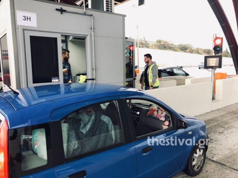 Σε λειτουργία τα διόδια του Ωραιοκάστρου στη Θεσσαλονίκη - Το ποσό που θα πληρώσετε με βάση την κατηγορία του οχήματος