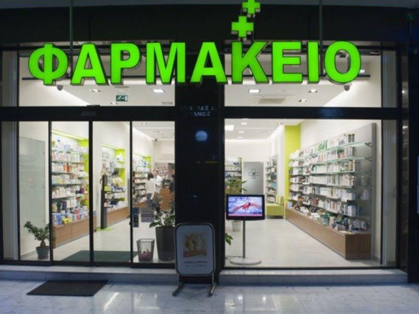 Φαρμακεία Ημαθίας: Επιστρέφουν σε κανονικό ωράριο λειτουργίας