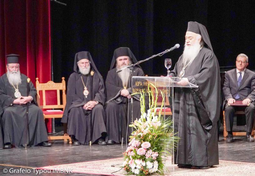 Βροντερό μήνυμα για την Μακεδονία  στην εκδήλωση της Ι. Μητρόπολης  στη Βέροια