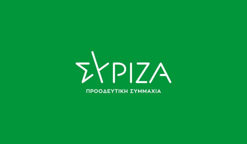 Τμήμα Αγροτικής Πολιτικής του ΣΥΡΙΖΑ-Π.Σ: «Μες τα πολλά παινέματα, τα πιο πολλά ήταν ψέματα…και για τον ΕΛΓΑ»