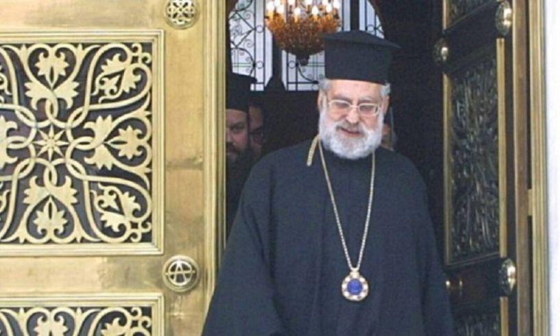 Εκοιμήθη σε ηλικία 90 ετών ο Μητροπολίτης Τυρολόης και Σερεντίου