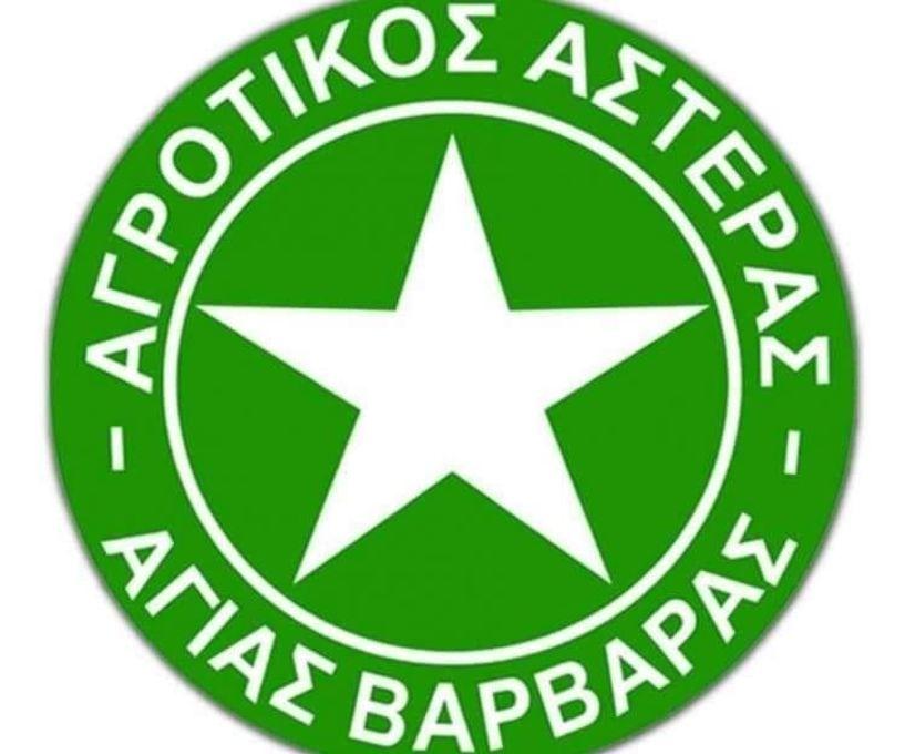 Αγρ. Αστέρας Αγ. Βαρβάρας. προπονήσεις των Κ12 και Κ14